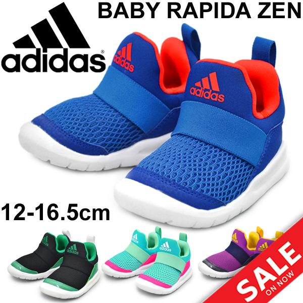 Schuhe White Slip On Herren Adidas SUMVpz