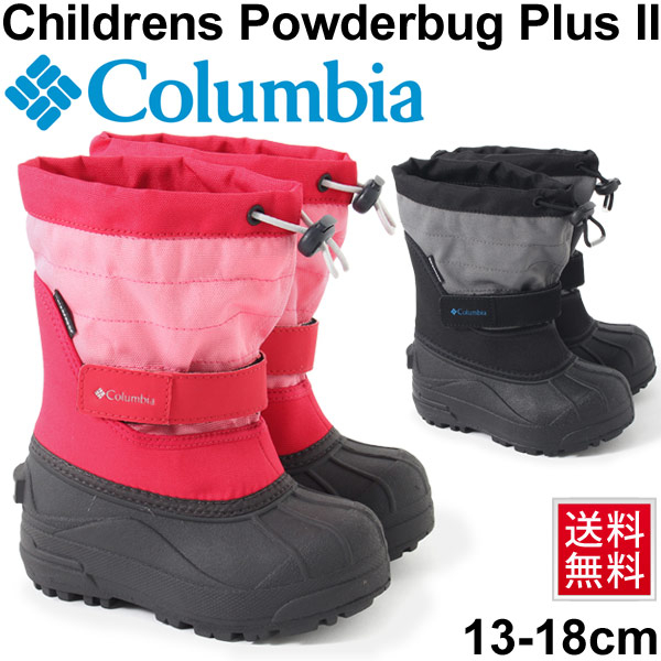 Apworld Kids Columbian Columbia Kids Boots Snow Boot Child Shoes