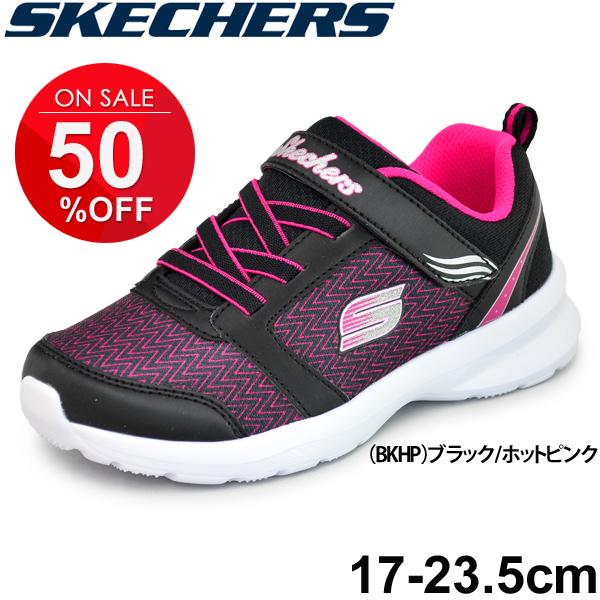 skechers sneakers girls