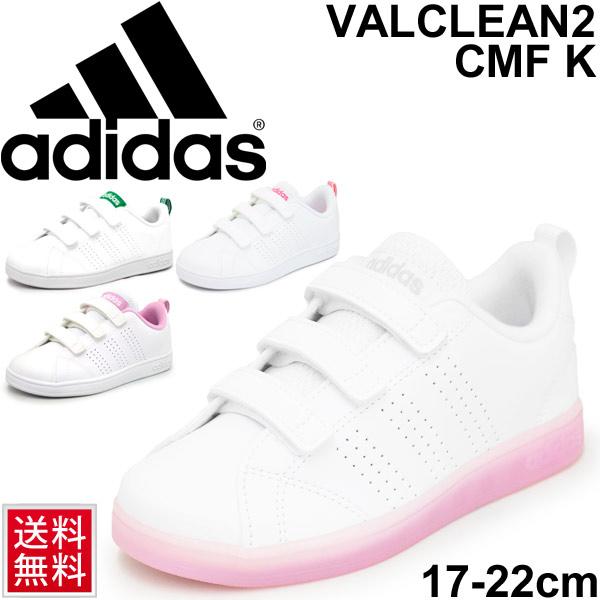 Child adidas neo bulk Lean 2 CMF K child shoes kids Jr. shoes 17.0 21.5cm boy girl coat style VALCLEAN2 vero black sports shoes