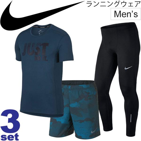 ランニングウェア 3点セット メンズ ナイキ NIKE Tシャツ パンツ ロングタイツ AH2258/899505/856887 スポーツウェア 男性用 マラソン トレーニング ジョギング セットアップ/NIKEset-W