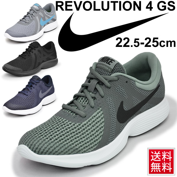 d80bdc654a30 Child boy child   Nike NIKE revolution 4 GS  running shoes kids sneakers  shoes REVOLUTION 22.5-25.0cm child shoelace shoelace shoes sports shoes  Lady s ...
