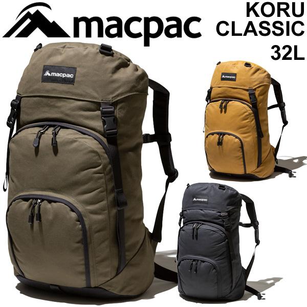 バックパック リュックサック メンズ レディース マックパック MACPAC コルークラシック 32L デイパック ザック アウトドア トレッキング キャンプ 自転車 通勤 通学 男女兼用 Koru Classic 鞄 /MM71950