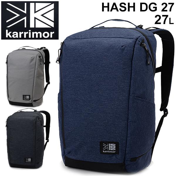 デイパック リュック バッグ カリマー Karrimor ハッシュDG 27 バックパック 約27L Hash DG 27 /メンズ レディース 鞄 男女兼用 タウンユース 普段使い ビジネス 501014 かばん/0610