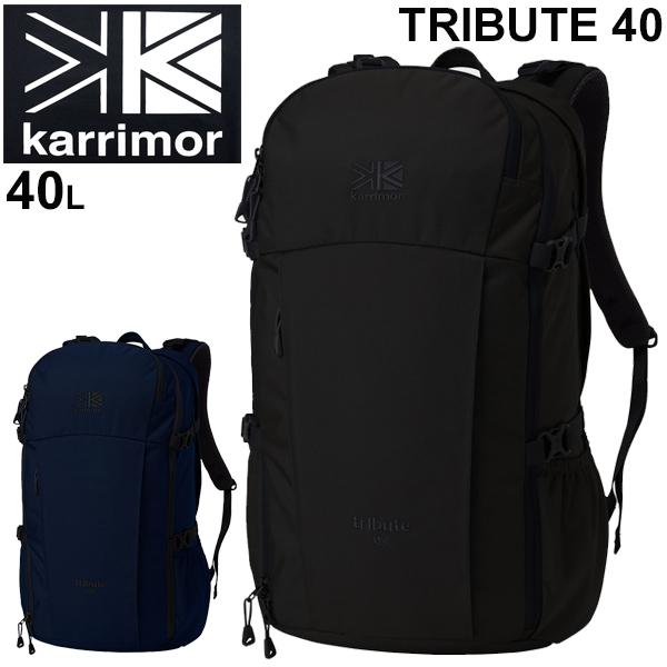リュック バッグ カリマー Karrimor トリビュート40 バックパック 約40L tribute 40/メンズ レディース 鞄 男女兼用 デイパック ザック/アウトドア カジュアル 普段使い タウンユース トラベル 500833 かばん/0814