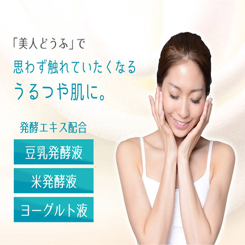 Beautiful if desire all-in one gel 80 g washing after Kore lactoferrin can ウルツヤ beautiful skin, beauty bean curd Pack in one, ミルクセラミド, fermented extract., celebrity popular bloggers also acclaimed beauty liquid additive-free ultra-concentrated cosmetics