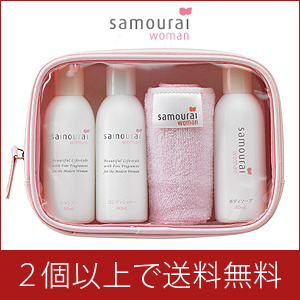 Samurai woman travel set argan oil formulations