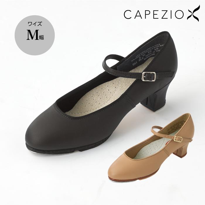 CAPEZIO(カペジオ) ヒールタップシューズ M幅 タップダンス ダンスシューズ 22.0~26.0cm ブラック/カラメル(ベージュ)