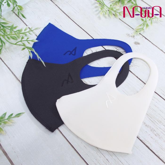 洗濯で繰り返し洗えるファッション3Dマスク Nのワンポイントがスポーティなカットマスク NAWA 日本製 布マスク 至高 カットマスク 洗えるマスクレディース L オフホワイト チャコールグレー 期間限定で特別価格 ブルー メンズ M