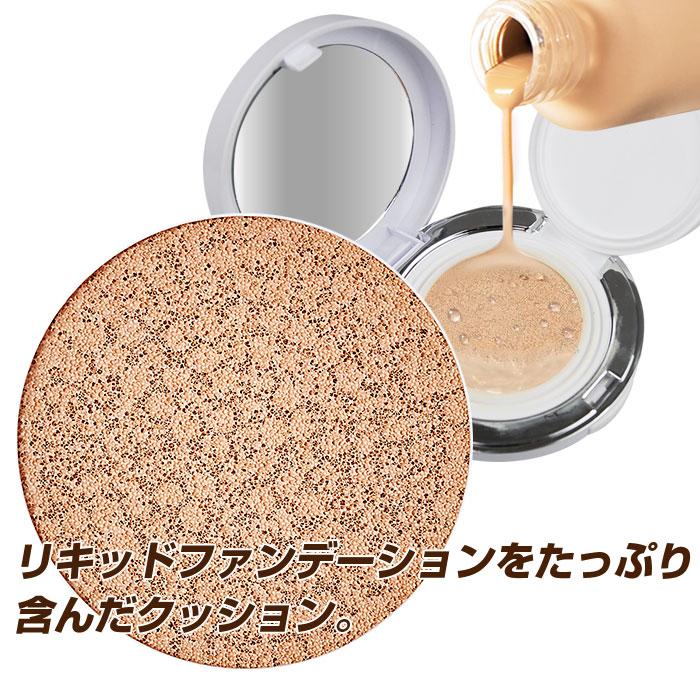 有kusshonfandeshonkusshonfandezakyuamoisutokusshon UV关怀◎SPF50/PA+++■胶原蛋白配合fuwafuwano透明感的光泽亮丽的肌肤