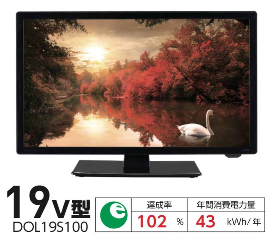 ドウシシャ 19V型地上デジタル ハイビジョンLED液晶テレビ