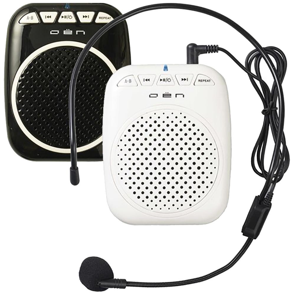 3Wのハイパワー仕様 会社や学校 サークルの行事にも便利です oen オーエン OLS-5 ハンズフリー ポータブル 拡声器 超激安特価 マイク イベント 会議 ドウシシャ SG ガイド 集会 セミナー 1着でも送料無料