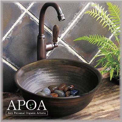 陶器手作り手洗い鉢 Sサイズ 伊羅保 孔雀青 青磁 消炭 玻璃 鉄赤
