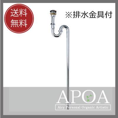 25mmの排水部品 Sトラップ排水金具付 クローム(銀色)洗面ボウル 排水金具