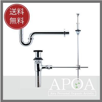32mmの排水部品 Pトラップとポップアップ排水金具セットクローム[ 洗面ボウル 排水金具 32mm クローム色  ]