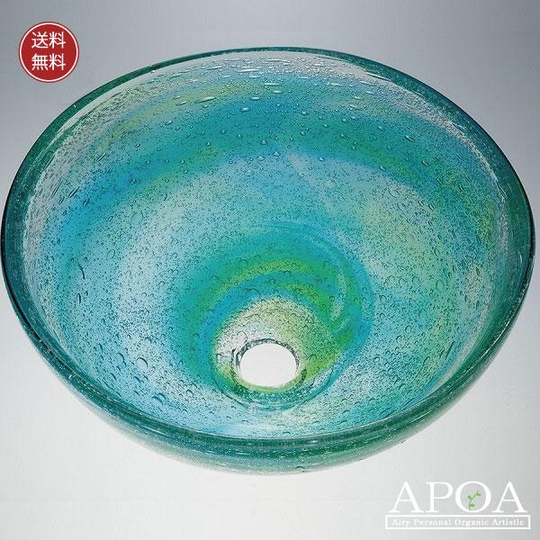 琉球ガラスの洗面ボウル 潮騒(水緑色・青水色・水色)ぽってりとしたフォルム、大小さまざまな気泡が魅力的な 琉球ガラスの洗面ボウル
