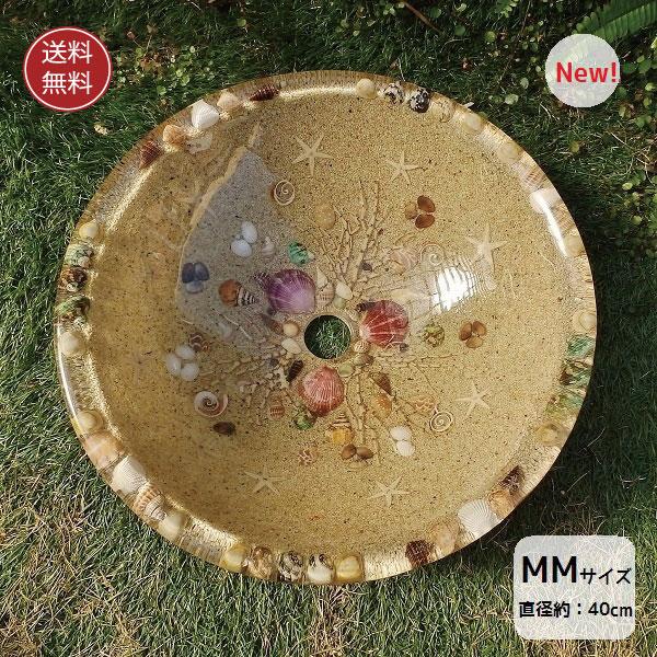 貝殻の洗面ボウルMMサイズ貝殻 リゾート風 オリジナル 樹脂製 洗面ボウル