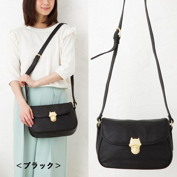 BAGS - Handbags Tsumori Chisato E9OmQnI