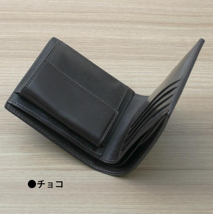 チマブエ CIMABUE graceful チマブエグレースフル サイフ ブライドルレザー二つ折り財布 15050