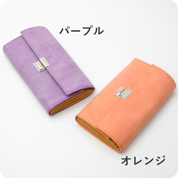 Isola(アイソラ) 財布 サイフ ギャルソンウォレット ホワイトワックス三段錠長財布 9801