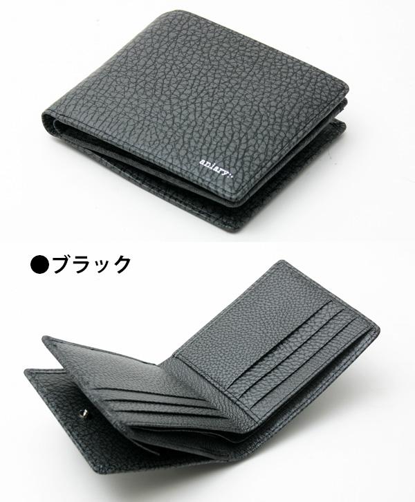 ★ポイント10倍 アニアリ 財布 サイフ aniary二つ折り財布 グラインドレザー 15-20000