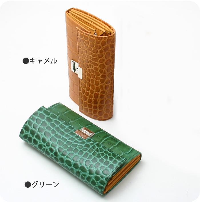 Isola アイソラ 財布 サイフ ギャルソンウォレット カロンガ クロコ型押し長財布三段錠 6402