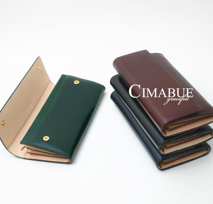 チマブエ CIMABUE graceful チマブエグレースフル  レーデルオガワ製アニリンコードバン かぶせタイプ 長財布(小銭入れ付き)15195