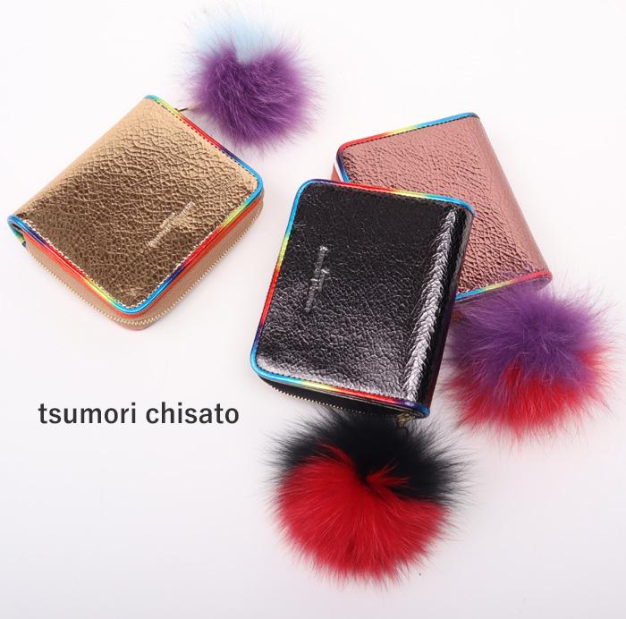 ツモリチサト 財布 サイフ メタルクラッキング二つ折り財布 57341ツモリチサト キャリー【tsumori chisato CARRY】
