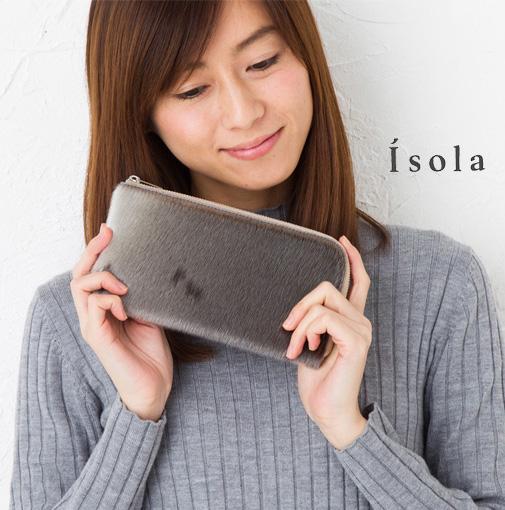 Isola アイソラ 財布 サイフ アザラシL字ファスナー薄型長財布 7406   アイソラ 長財布 アイソラ