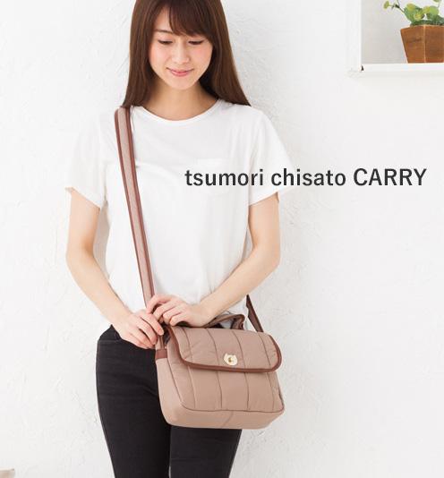 50%OFF tsumori chisato CARRYツモリチサト キャリー新タフタステッチショルダーバッグ(小)50645