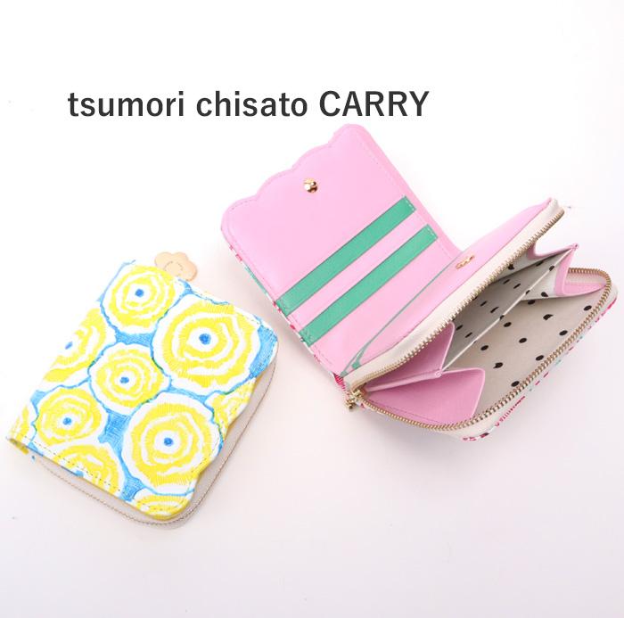 ツモリチサト 財布 サイフ 花クラフト二つ折り財布 57380ツモリチサト キャリー【tsumori chisato CARRY】