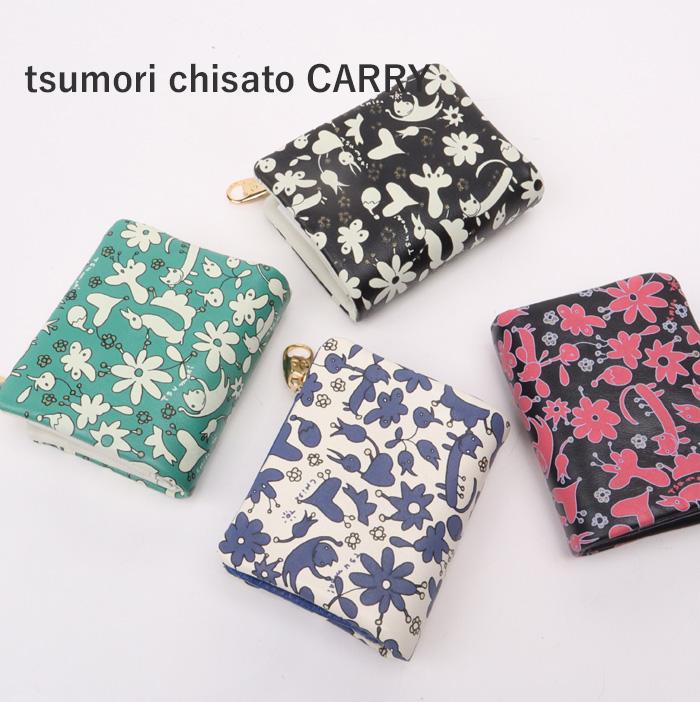 ツモリチサト サイフ フェアリー二つ折りミニ財布 57396 ツモリチサト キャリー【tsumori chisato CARRY】