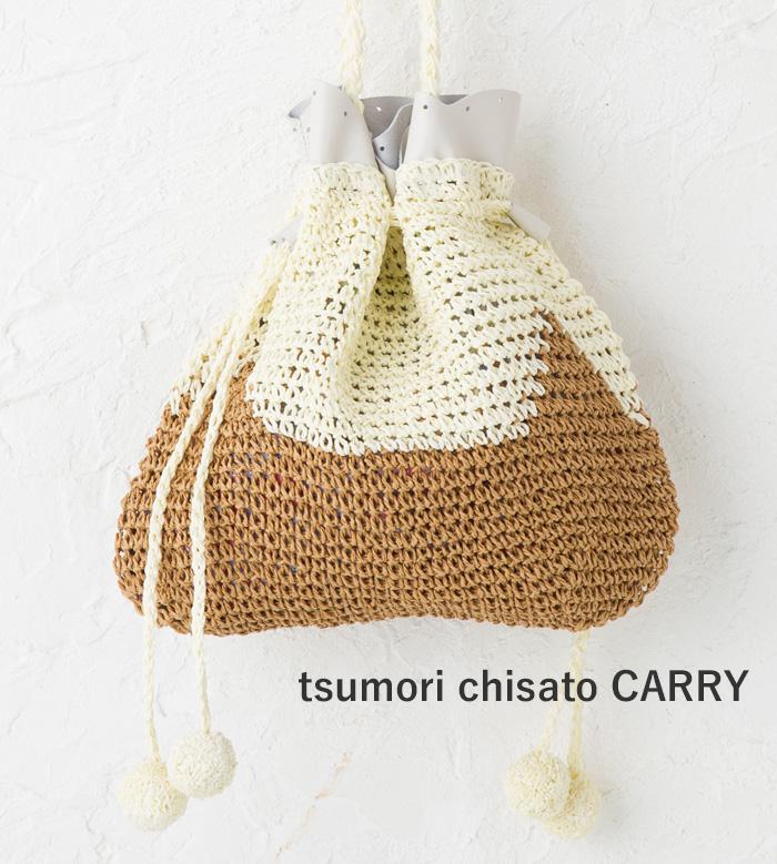 ツモリチサト バッグNEWネコニットショルダーバッグ 50686ツモリチサト キャリー【tsumori chisato CARRY】