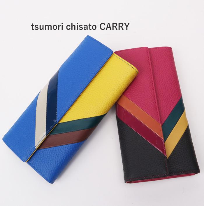 40%OFF ツモリチサト 財布 コンビラインかぶせ長財布・サイフ 57335ツモリチサト キャリー【tsumori chisato CARRY】