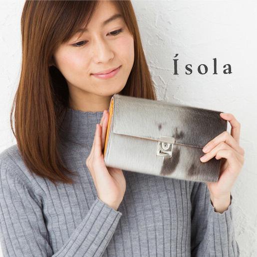 Isola アイソラ 財布 サイフ アザラシ3段錠長財布 7403 | アイソラ 長財布 アイソラ