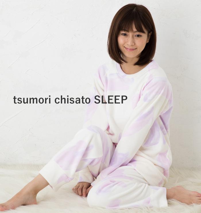ツモリチサトスリープ パジャマ ルームウェア 部屋着 マイクロフリースptネコヒョウ (LLサイズ)UDR342tsumori chisato SLEEP