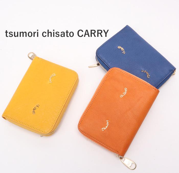 ツモリチサト サイフ 財布tcアイズ 二つ折りラウンド財布 57436ツモリチサト キャリー【tsumori chisato CARRY】