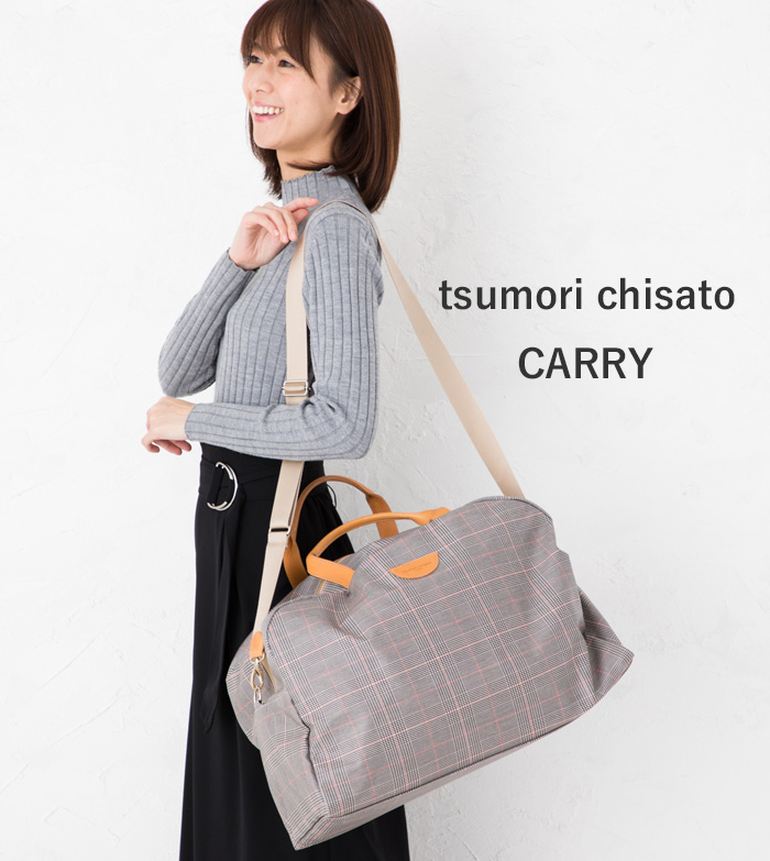 ツモリチサト キャリー【tsumori chisato CARRY】 ツモリチサトグレンチェック 綿PVCトラベルボストンバッグ 50698
