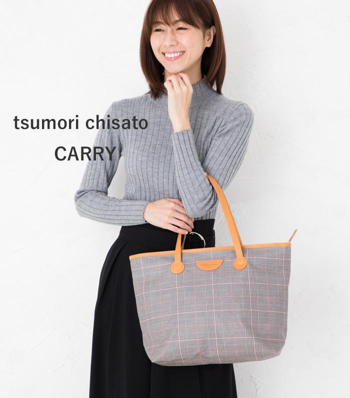 綿PVC グレンチェックトートバッグ 50697ツモリチサト キャリーtsumori chisato CARRY
