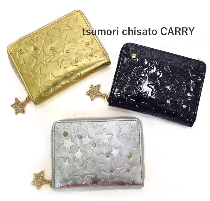 ツモリチサト サイフ 財布ステラ二つ折りラウンド財布 57471ツモリチサト キャリー【tsumori chisato CARRY】