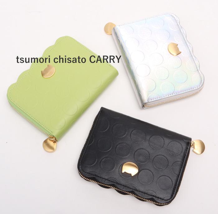ツモリチサト サイフ 財布ラウンドヘム二つ折りラウンド財布 57269ツモリチサト キャリー【tsumori chisato CARRY】