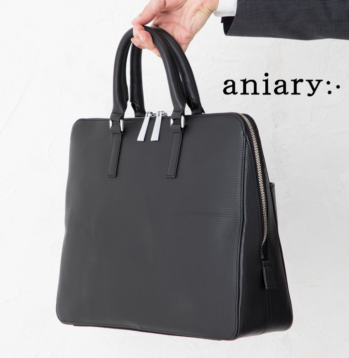 ★ポイント10倍 アニアリ aniary グリッドレザー ブリーフケース ブリーフバッグ 25-01000 ビジネスバッグ