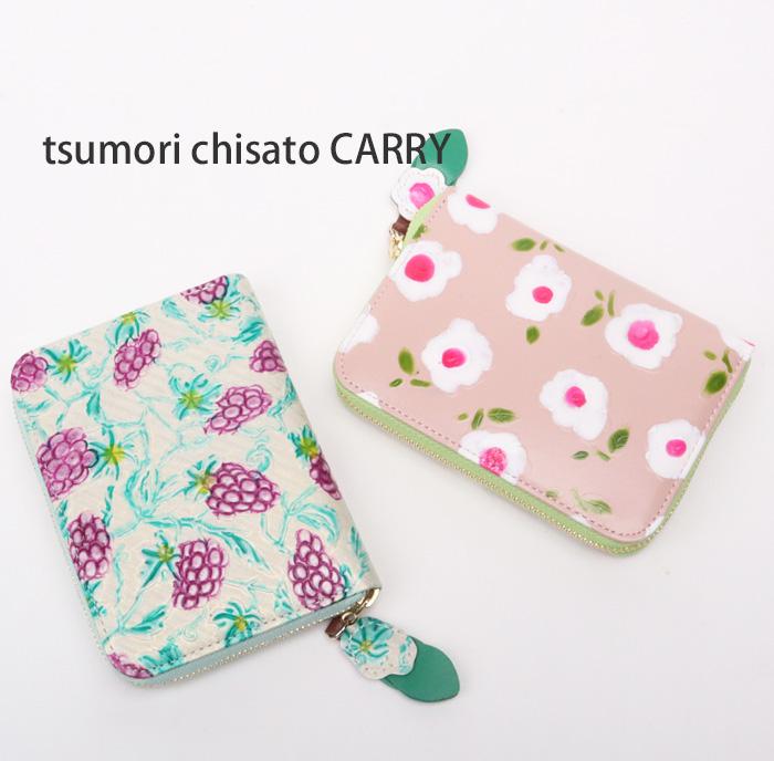 ツモリチサト サイフ 財布花とぶどう二つ折りラウンド財布 57511ツモリチサト キャリー【tsumori chisato CARRY】