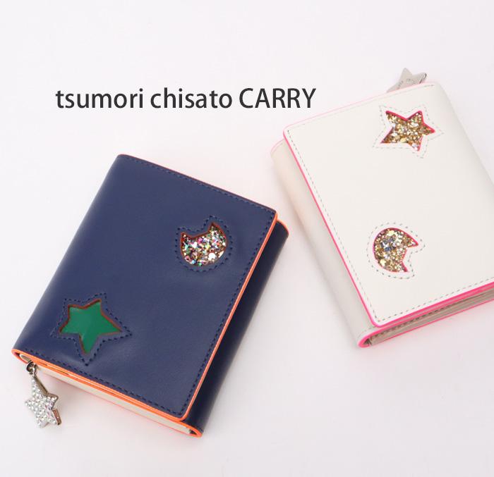 ツモリチサト 財布 サイフ ムーンスターキャット二つ折り財布 57507ツモリチサト キャリー【tsumori chisato CARRY】