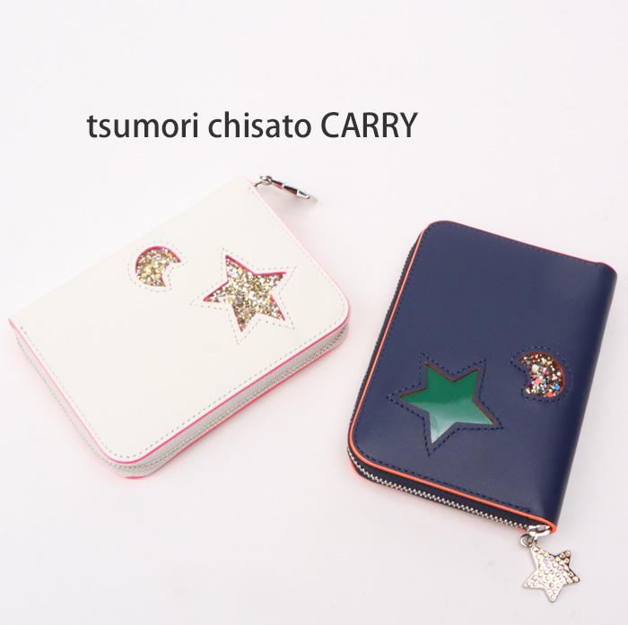 ツモリチサト サイフ 財布ムーンスターキャット二つ折りラウンド財布 57506ツモリチサト キャリー【tsumori chisato CARRY】