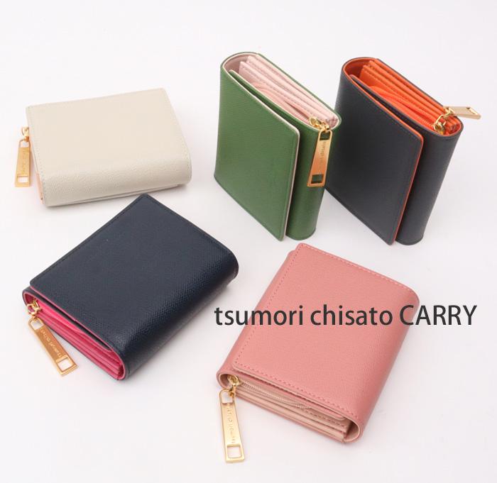 ツモリチサト 財布 サイフ トリロジー二つ折り財布 57949ツモリチサト キャリー【tsumori chisato CARRY】