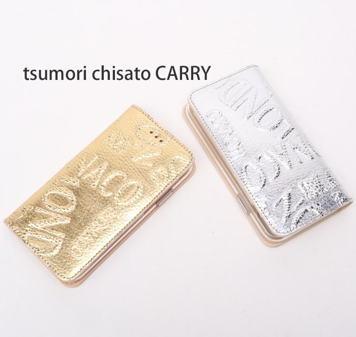 ツモリチサトキャリー tsumori chisato CARRY シティメタル アイフォンケース(アイフォン11専用)59048