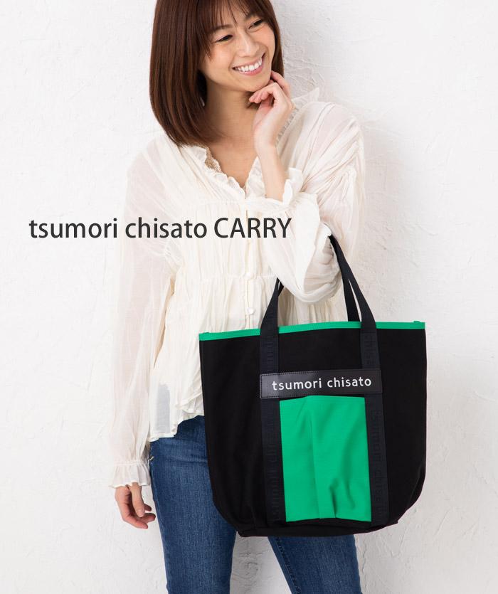 ダブルフェイストートバッグ・大 50712ツモリチサト キャリーtsumori chisato CARRY