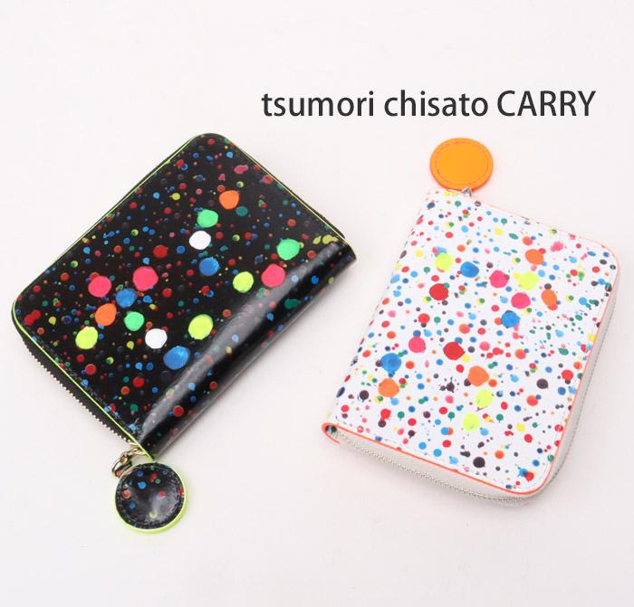 ツモリチサト サイフ 財布インドット二つ折りラウンド財布 57476ツモリチサト キャリー【tsumori chisato CARRY】