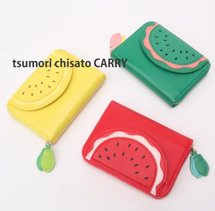 ツモリチサト サイフ 財布サマーフルーツ二つ折りラウンド財布 57523ツモリチサト キャリー【tsumori chisato CARRY】